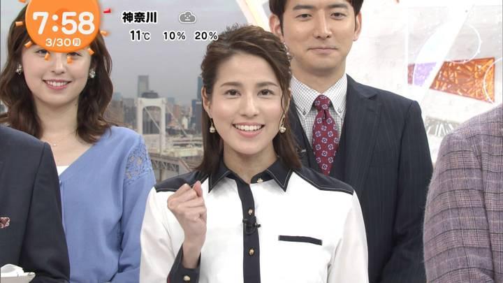 2020年03月30日永島優美の画像19枚目