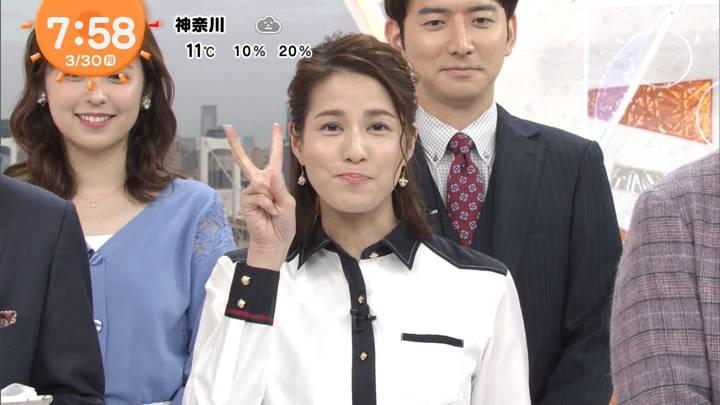 2020年03月30日永島優美の画像20枚目