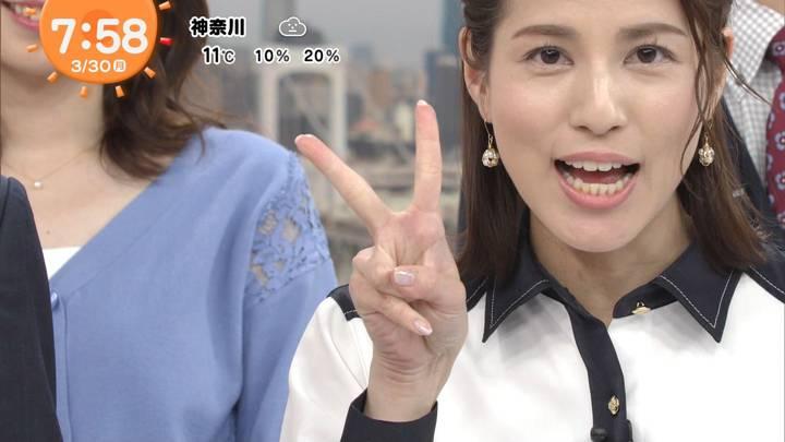 2020年03月30日永島優美の画像21枚目