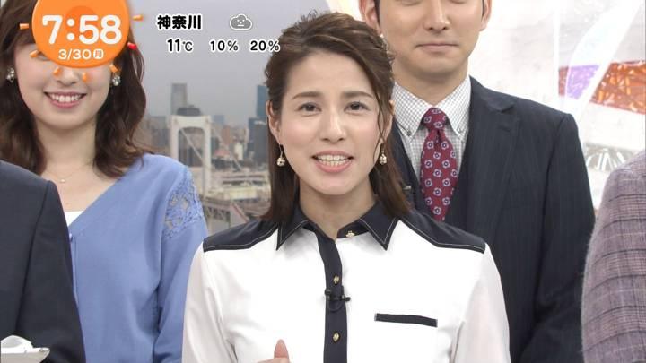 2020年03月30日永島優美の画像22枚目