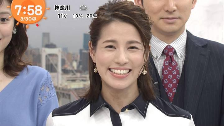 2020年03月30日永島優美の画像23枚目