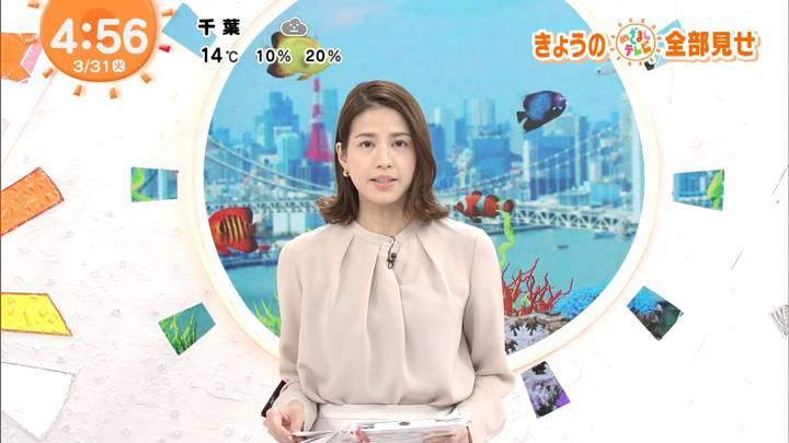 2020年03月31日永島優美の画像01枚目