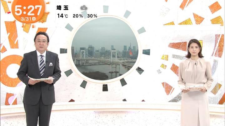 2020年03月31日永島優美の画像03枚目