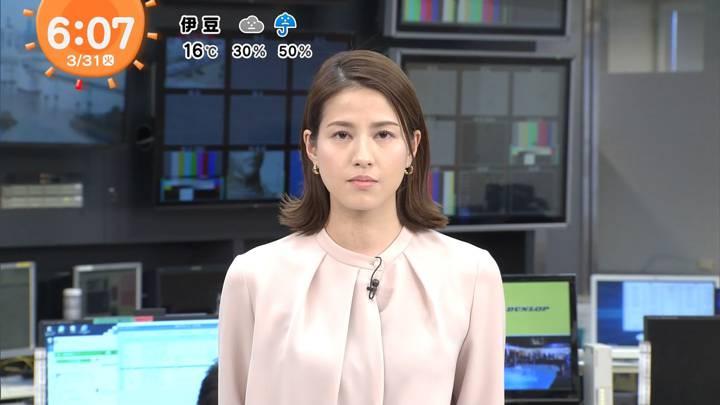 2020年03月31日永島優美の画像04枚目