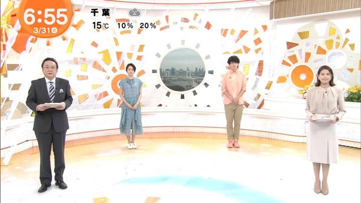 2020年03月31日永島優美の画像07枚目