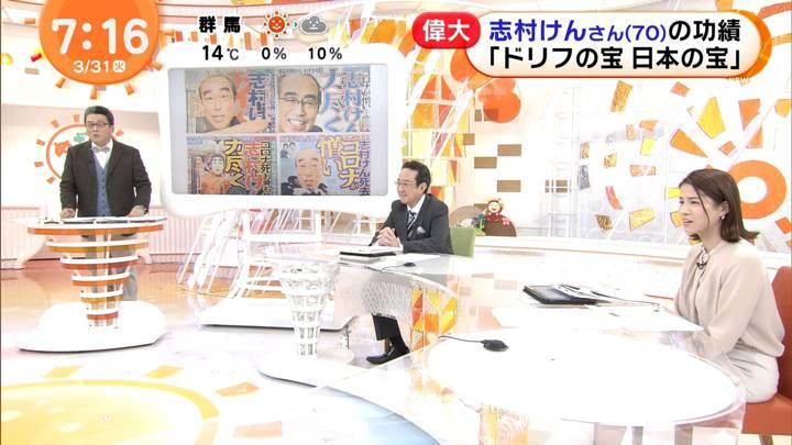 2020年03月31日永島優美の画像08枚目