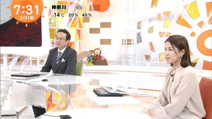 2020年03月31日永島優美の画像09枚目