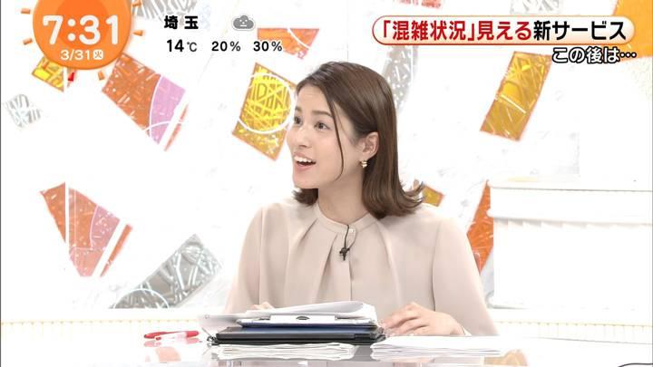 2020年03月31日永島優美の画像10枚目