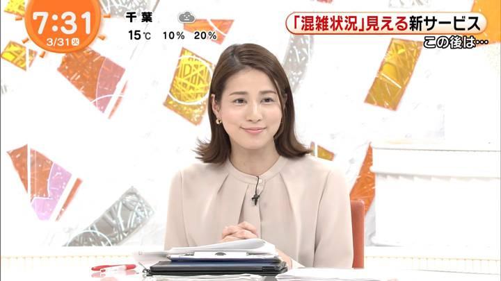 2020年03月31日永島優美の画像12枚目