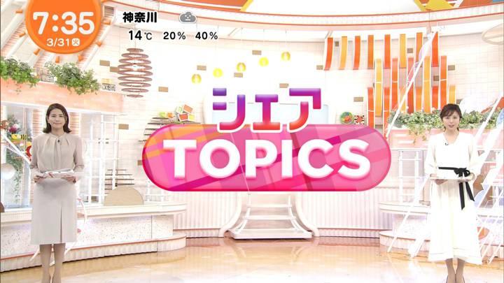 2020年03月31日永島優美の画像14枚目
