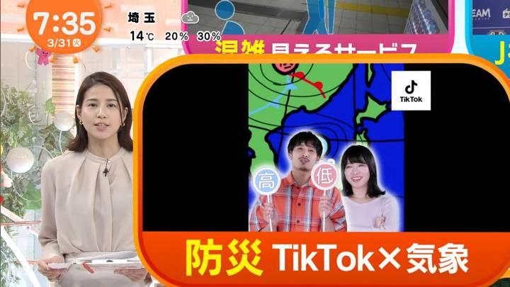2020年03月31日永島優美の画像15枚目