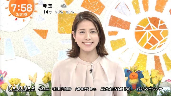 2020年03月31日永島優美の画像16枚目