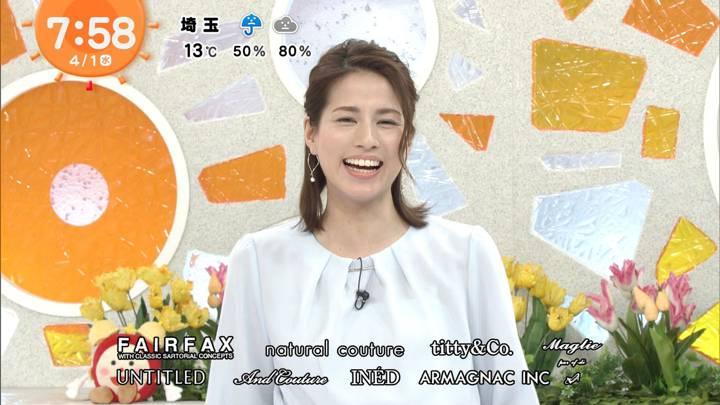 2020年04月01日永島優美の画像11枚目