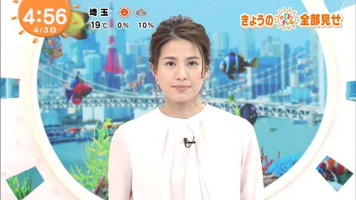 2020年04月03日永島優美の画像01枚目