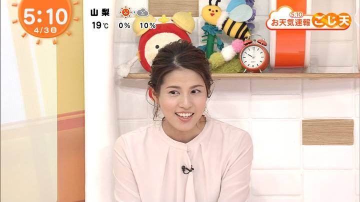 2020年04月03日永島優美の画像03枚目