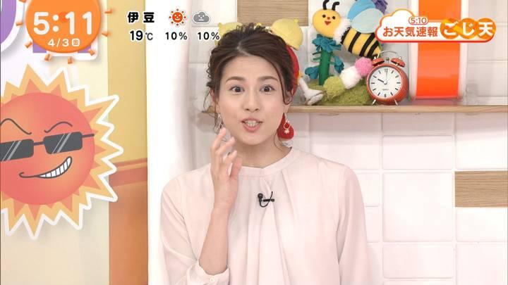 2020年04月03日永島優美の画像05枚目