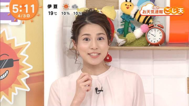 2020年04月03日永島優美の画像06枚目