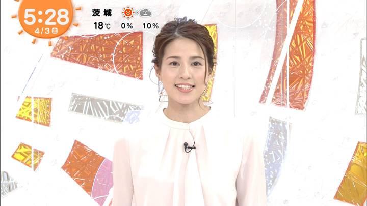 2020年04月03日永島優美の画像07枚目
