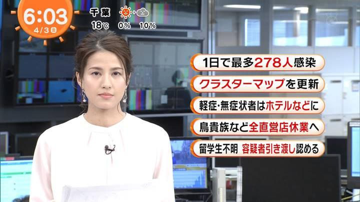 2020年04月03日永島優美の画像09枚目