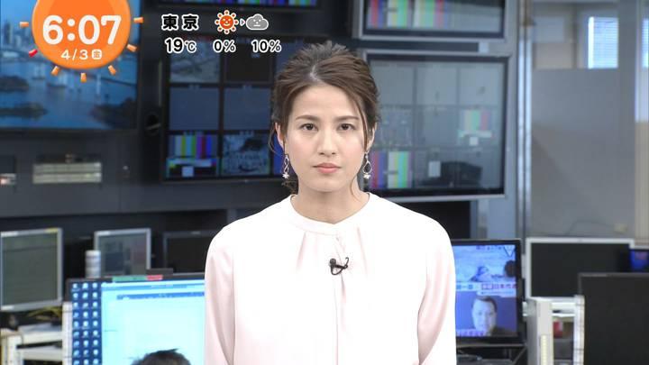 2020年04月03日永島優美の画像10枚目