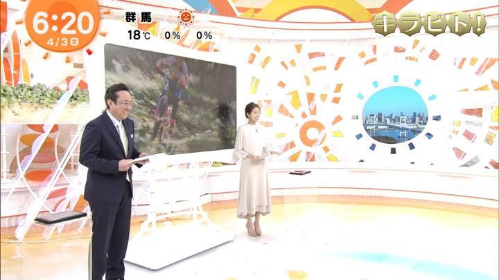 2020年04月03日永島優美の画像11枚目