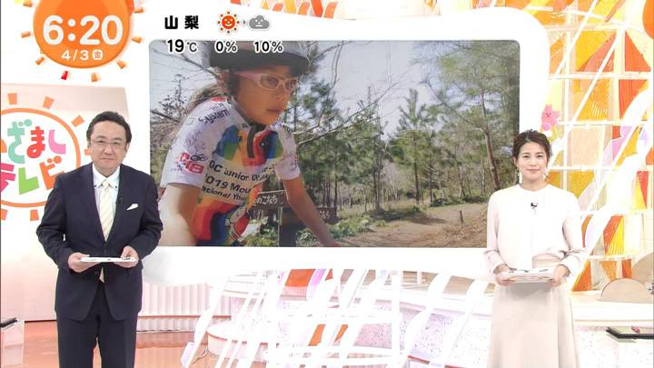 2020年04月03日永島優美の画像12枚目