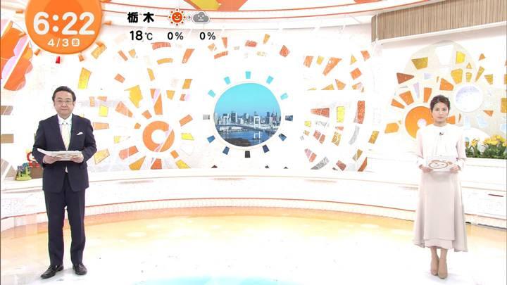 2020年04月03日永島優美の画像13枚目