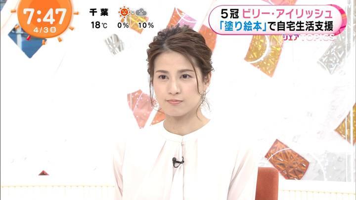 2020年04月03日永島優美の画像16枚目