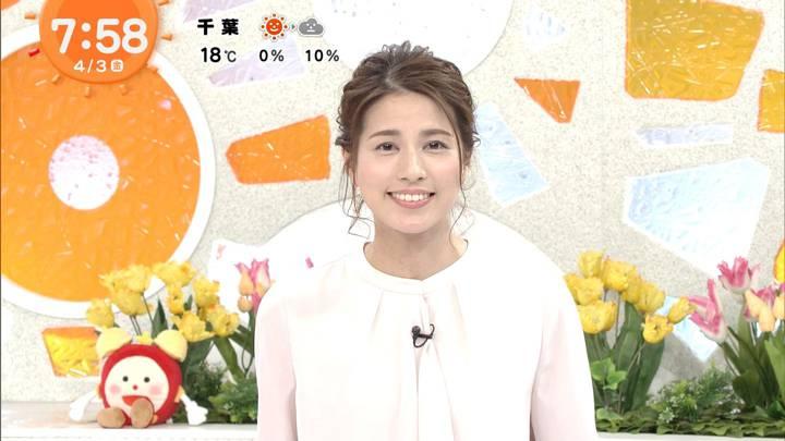 2020年04月03日永島優美の画像17枚目