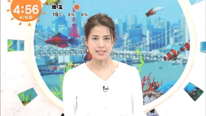 2020年04月06日永島優美の画像01枚目