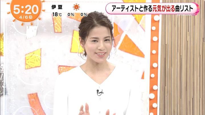 2020年04月06日永島優美の画像03枚目