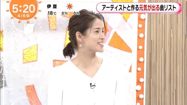2020年04月06日永島優美の画像04枚目