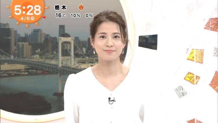 2020年04月06日永島優美の画像06枚目