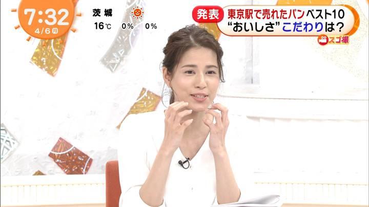 2020年04月06日永島優美の画像13枚目