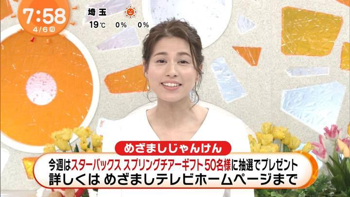 2020年04月06日永島優美の画像19枚目