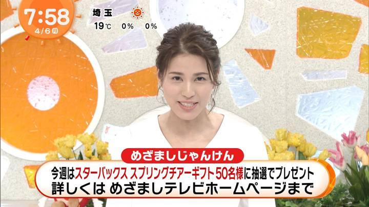 2020年04月06日永島優美の画像20枚目