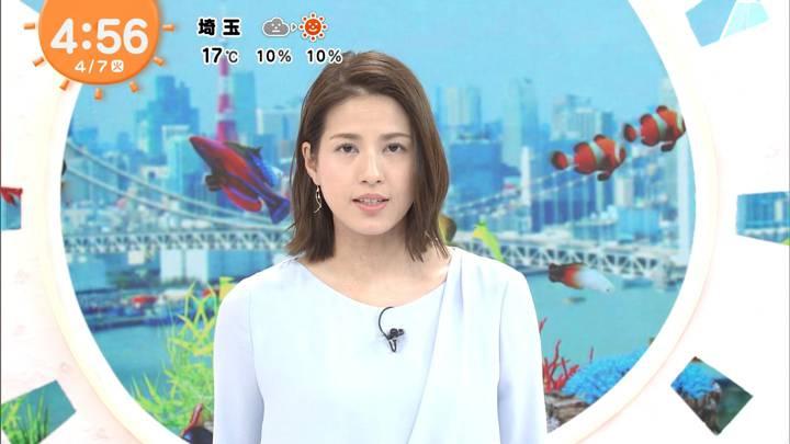 2020年04月07日永島優美の画像01枚目