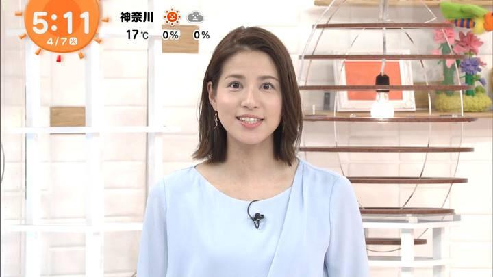2020年04月07日永島優美の画像02枚目
