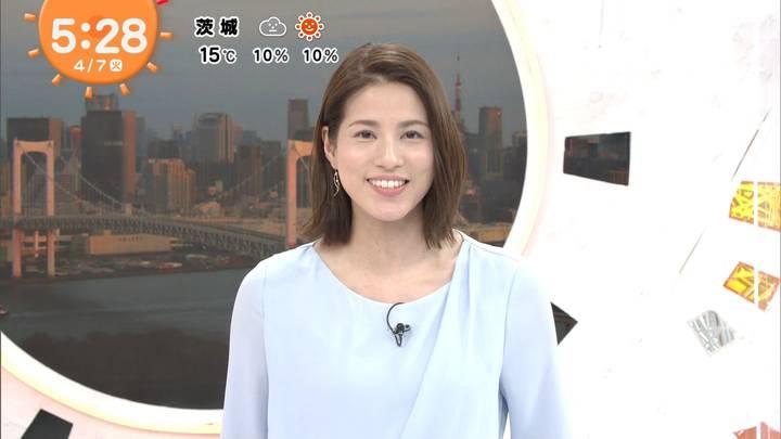 2020年04月07日永島優美の画像04枚目
