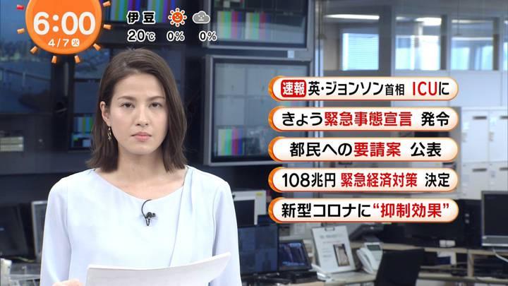 2020年04月07日永島優美の画像05枚目