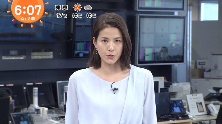2020年04月07日永島優美の画像06枚目