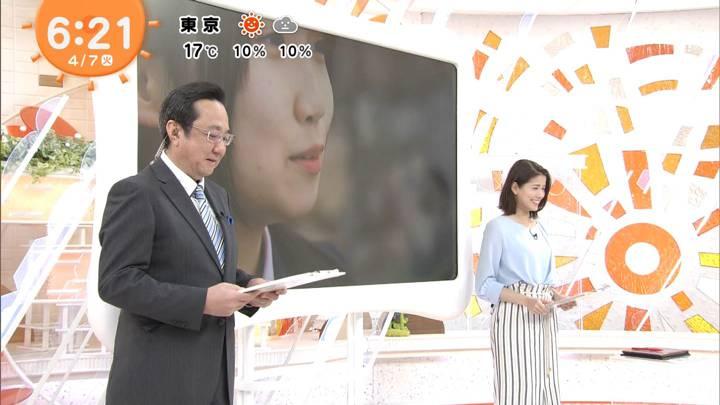 2020年04月07日永島優美の画像07枚目