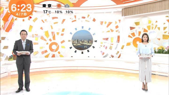 2020年04月07日永島優美の画像08枚目