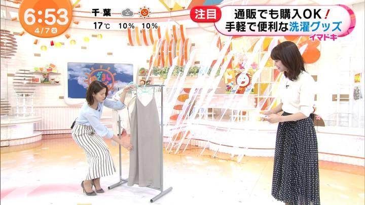 2020年04月07日永島優美の画像11枚目