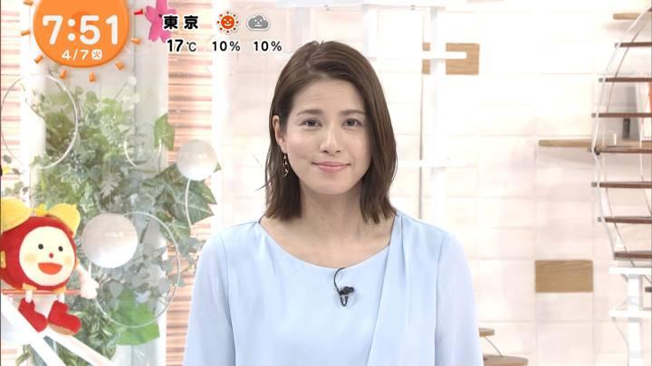 2020年04月07日永島優美の画像17枚目