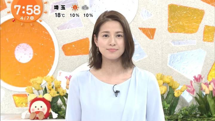 2020年04月07日永島優美の画像19枚目