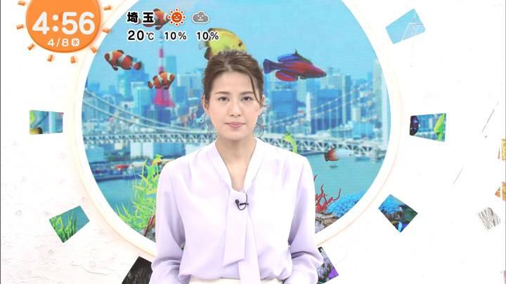 2020年04月08日永島優美の画像01枚目
