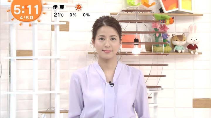 2020年04月08日永島優美の画像02枚目