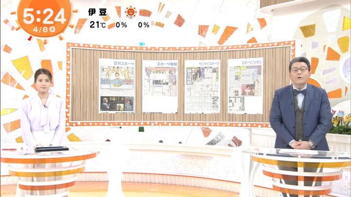 2020年04月08日永島優美の画像03枚目