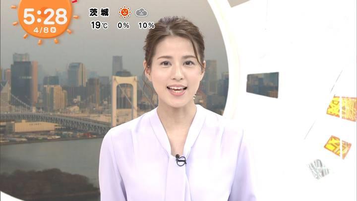 2020年04月08日永島優美の画像05枚目